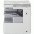 Photocopieuse - Imprimante - Scanner IR 2520 Simple - Laser - Blanc